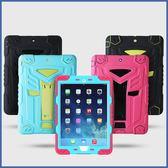 蘋果 mini4 mini3 mini2 mini1 守護防摔平板殼 平板保護殼 防摔 支架 平板殼
