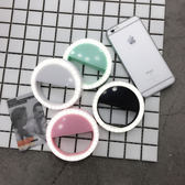 韓國糖果圓形可愛軟妹手機LED直播補光燈自拍燈美顏嫩膚打光神器-享家生活館