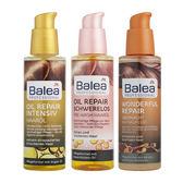 德國 Balea 摩洛哥護髮油 100ml 護髮精華【BG Shop】3款供選