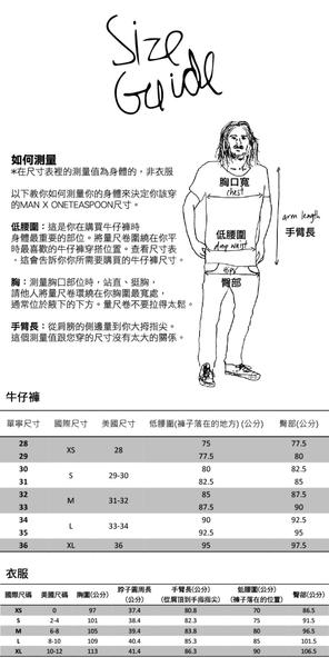 OneTeaspoon 牛仔褲 破褲 MR. BONES OXFORD-藍(男)