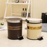 創意歐式家用垃圾桶腳踏式客廳臥室廚房衛生間大號垃圾筒帶蓋WY  雙12八七折