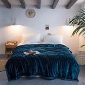 秋冬加厚保暖毛毯純色禮品絨毯雲貂絨毯子法蘭絨毯珊瑚絨  「99購物節」