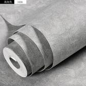 北歐工業風水泥灰色墻紙