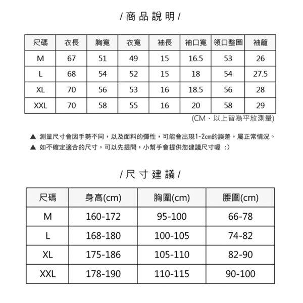 超輕量導風排汗機能衣 0.1mm 吸濕排汗 潮T 雙面透氣孔 運動衫 排汗衫 涼感衣【綾羅綢緞】