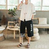 中大尺碼 夏季中國風長衫漢服男士薄款唐裝浮世繪和服 aj8566『小美日記』