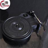 留聲機 黑膠機仿古留聲機 LP黑膠唱片機 唱機 復古電唱機 老式電唱機 擺件-凡屋
