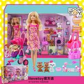 洋娃娃芭比娃娃女孩之寵物集合組套裝公主玩具禮物大禮盒xw