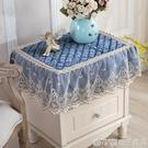 歐式電視機罩防塵罩冰箱洗衣機床頭柜蓋布多用巾蓋巾小桌布小方巾  (橙子精品)