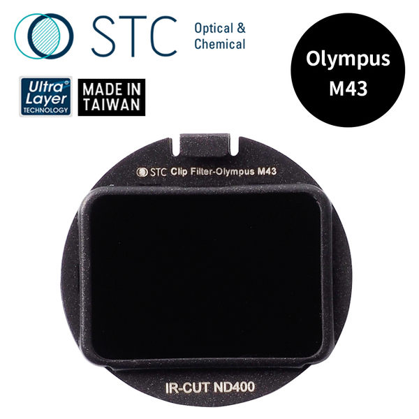 【STC】Clip Filter ND400 內置型減光鏡 for Olympus M43