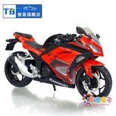 俊基1:12川崎小忍者Ninja摩托車模型 動感車型 仿真收藏裝飾擺件