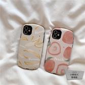 夏日浮雕卡通適用iPhone 11 Pro Max蘋果全包保護套【小檸檬3C】