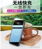 無線充電器 無線充電寶20000毫安超薄小巧便攜PD18W快充閃充適用于蘋果小米華為手機 快速出貨