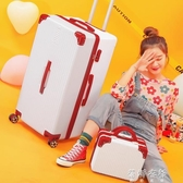 行李箱 行李箱廠家直銷萬向輪旅行箱學生超大密碼箱男女