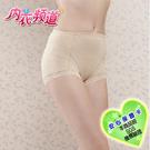 內衣頻道♥6645 台灣製 高級精梳棉素材 彈性優超薄 加大尺寸 高腰 女內褲 -M/L/XL/Q