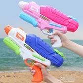 玩具水槍 水槍玩具噴水槍兒童高壓抽拉式成人打水仗神器大容量男女孩呲YYJ【快出】