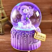 自動飄雪水晶球音樂盒八音盒雪花創意生日禮物送女生女孩兒童公主 【快速出貨】