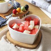 618好康又一發創意干果盤心型陶瓷沙拉碗水果碗