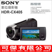 可傑數位 SONY HDR-CX405 攝影機 數位攝影機 公司貨