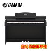【敦煌樂器】YAMAHA CSP-150B 88鍵標準數位電鋼琴 黑色木紋款