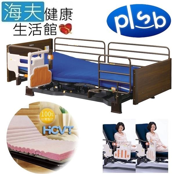 【海夫健康生活館】勝邦福樂智Miolet II 3馬達 電動照護床 全配木頭板+VFT熱壓床墊