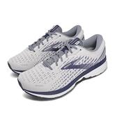 Brooks 慢跑鞋 Ghost 13 4E Extra Wide 超寬楦頭 白 紫 男鞋 運動鞋 魔鬼系列 【ACS】 1103484E161