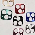 iphone11 pro max 金屬後鏡頭圈+後鏡頭鋼化膜