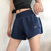 運動短褲女防走光健身褲寬鬆高腰瑜伽褲顯瘦跑步褲外穿休閒褲夏季 幸福第一站