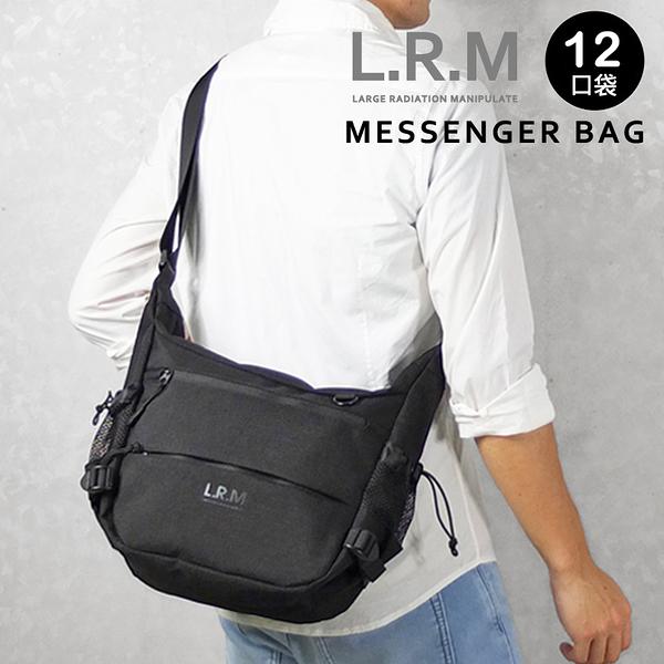 5月配送【LRM】日本品牌 B5 船型斜背包 側背包 12個口袋旅遊包 大容量 男女共用款 機能包