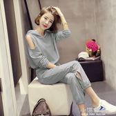 2019春裝新款韓版露肩連帽上衣套裝女時尚寬鬆學生休閒洋氣兩件套『小淇嚴選』