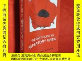 二手書博民逛書店The罕見Easy Guide To Repertory Gri