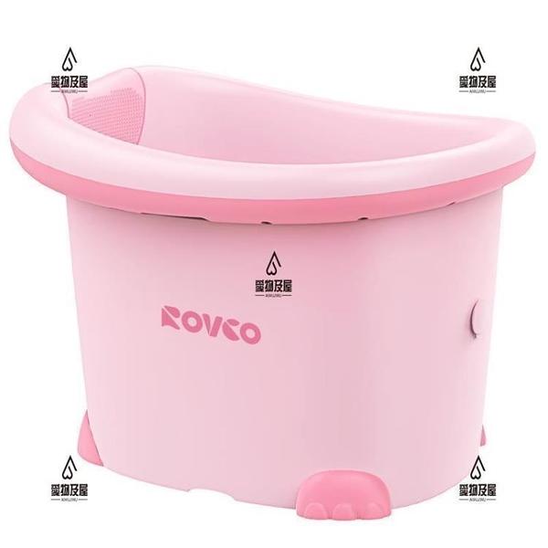 浴桶 嬰兒洗澡盆 寶寶兒童洗澡桶浴桶 新生兒寶寶嬰兒游泳桶【愛物及屋】