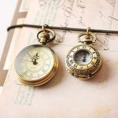 小黃牛 復古翻蓋懷錶男女石英錶 學生手帳本項練裝飾機械電子掛錶【購物節限時83折】
