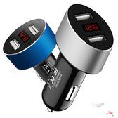 降價優惠兩天-車載充電器快充汽車點煙器USB轉接插頭多功能萬能型手機車充