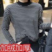 半高領黑白條紋t恤女內搭長袖加絨打底衫學生潮韓版寬鬆大碼上衣