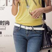 皮帶女款休閒百搭簡約韓國細腰帶女士針扣韓版時尚裝飾   易家樂