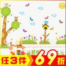 創意壁貼-卡通樹 AY9183-962【AF01013-962】大創意生活百貨