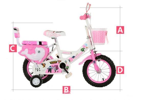 粉色公主腳踏車 兒童自行車 14吋【藍星居家】