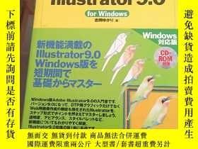 二手書博民逛書店Adobe罕見IIIustrator9.0 for window