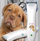 寵物剃毛器 寵物剃毛器 狗狗電推剪毛神器電動推子機剃腳毛【快速出貨八折搶購】