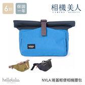 hellolulu NYLA 捲蓋輕便相機腰包 30018(三色可選)  黑色 橄欖綠 藍色