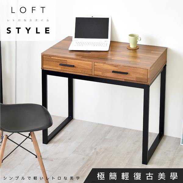 《HOPMA》工業風二抽工作桌 E-GS9022