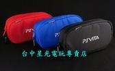 【PSV週邊 可刷卡】☆ PS VITA 1007 2007 PSV主機專用收納包 主機包 旅行包 保護包 ☆