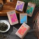 【德國農莊 B&G Tea Bar】高山茶/金萱茶/梨山茶/鐵觀音 完整葉片/手工揉捻製成/母親節禮物