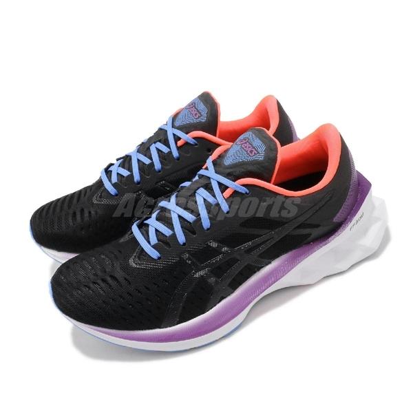 【六折特賣】Asics 慢跑鞋 Novablast 黑 白 女鞋 運動鞋 全新材質 【ACS】 1012A584001