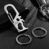 鑰匙扣開瓶器 不銹鋼多功能汽車鑰匙扣鑰匙鍊腰掛鑰匙圈帶開瓶器工具卡 俏女孩
