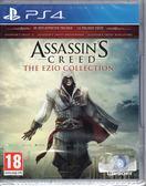 現貨中 PS4遊戲 刺客教條 埃齊歐合輯 Assassin's Creed 中文版【玩樂小熊】