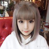 圓臉可愛假髮 女短髪挑染COS空氣劉海鎖骨整頂假髮套 BF12927『寶貝兒童裝』