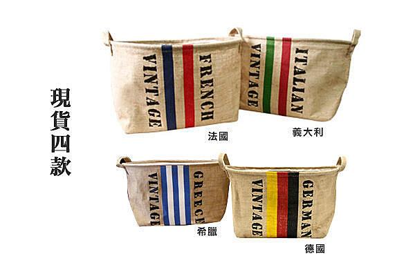BO雜貨【YP1727】韓風 zakka 棉麻復古國旗收納袋 衣物衣服收納箱 桌面雜物收納 髒衣籃