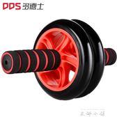 多德士健腹輪腹肌輪運動健身器材家用健腹器滾輪健身輪腹肌輪 【米娜小鋪】
