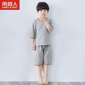 南極人兒童睡衣秋男童寶寶家居服套裝純棉薄款中大童長袖五分袖夏